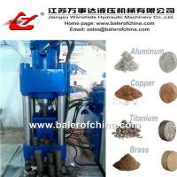 Buy cheap Scrap Metal Briquetting Press for sale from wholesalers