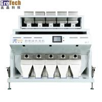 Buy cheap optical sorter for plastic,plastic color sorter from wholesalers