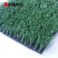 Buy cheap Multi sports synthetic turf mat carpet landscaping artificial grass; multi sports grass 20mm For Playground from wholesalers