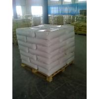 Buy cheap organo clay 801D from wholesalers