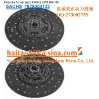 Buy cheap 1878004133 CLUTCH DISC product