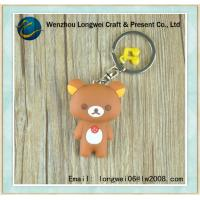 Buy cheap Soft 3D Teddy Bear PVC Keychain Brown For Giveaways / Keepsakes product