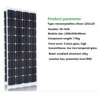 Buy cheap LEDs Solar Power 100W watts single crystal solar panels photovoltaic power generation system 12V home product