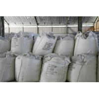 Buy cheap Calcium Hydroxide/Hydrated Lime/Slack Lime for Industrial Use from wholesalers