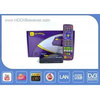 Buy cheap 1080P HD Quad Core Android Smart TV Box With Free IPTV Programs from wholesalers
