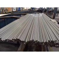 Buy cheap 1.4028Mo Stainless Steel Wire Round Bar with Polished Ground Bright Surface from wholesalers