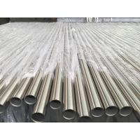 Buy cheap Stainless Steel Seamless Pipe:Annealed & Pickled: ASTM A312 TP304 TP304L TP304H TP304N,1 SCH 10S, SCH40S, SCH 80S, XXS from wholesalers