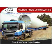 Buy cheap 43 - 56 Meters Extendable Lowboy Trailer For Hydraulic Steering Wind Blade Carry from wholesalers