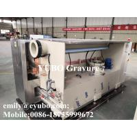 Buy cheap Alkaline Copper Plating Machine for engraved electroplating cylinder making from wholesalers