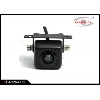 Buy cheap Waterproof Car Rear View Camera System With Off - Center Image Adjusting product