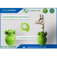 Low Pressure Dry Fog Humidifier For Electric Factory With Four Directions