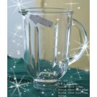 Buy cheap Glass Blender Jar China Supplier, OEM from wholesalers