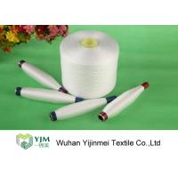 Buy cheap Undyed 40s/2 100 Polyester Spun Yarn , Polyester Sewing Yarn High Tenacity product