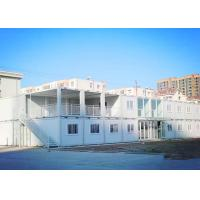 Buy cheap Fast Construction Custom Container House No Leakage 5800mm * 2250mm * 2500mm from wholesalers