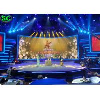 China Indoor Curtain Led Display , Curve Shape P3 Led Video Wall Advertisement on sale