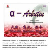 Buy cheap alpha-arbutin from wholesalers