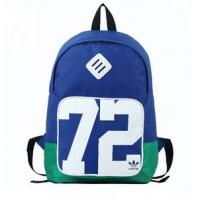 Buy cheap color printed kids school bag for advertising from wholesalers