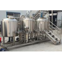 Buy cheap 3BBL Brew House from wholesalers