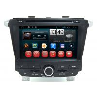 Buy cheap Quad Core TV Player Roewe 350 Car Dvd GPS Navigation Wifi Bluetooth Andorid from wholesalers