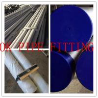 Buy cheap Inconel 625N066258.44B444B705B444B704B44 Nickel Alloy Pipes,tube , fitting, Flanges from wholesalers