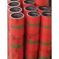Buy cheap 42 inch steel pipe,octg coupling,L80 coupling from wholesalers