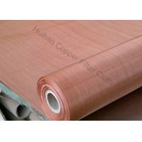 Buy cheap Shielding Materials Phosphor Bronze Netting For Laboratories And Computer Rooms from wholesalers
