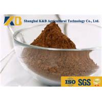 Buy cheap Nutritious Fish Protein Concentrate / Poultry Feed Supplements Long Expiry Date from wholesalers