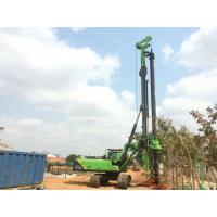 Buy cheap KR125A Rotary Drilling Rig , Interlocking Kelly Bar Construction Pile Driving Equipment from wholesalers