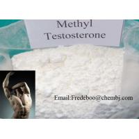 Buy cheap USP Standard Steroid Hormones Powder 17-Methyltestosterone Methyltestosterone from wholesalers