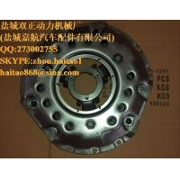 Buy cheap 43002-22001CLUTCH COVER product