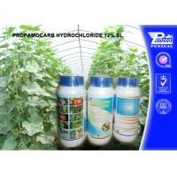 Buy cheap Propamocarb Hydrochloride 72% Sl Fungicide For Plants , CAS NO 25606-41-1 from wholesalers