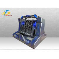 Buy cheap Two Seats Super Pendulum VR Cinema Machine With 10 PCS Games 220V / 110V from wholesalers