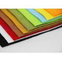 Buy cheap Medical Non Woven Fabrics 100% PP Spunbond Nonwoven Fabric For Covers from wholesalers