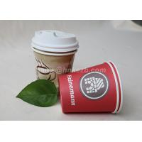 Buy cheap Single Wall Disposable Paper Coffee Cups With Plastic Lids Customized Logo Printed product