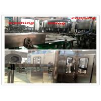Buy cheap Plastic Water Bottle Filling Machine With Food Grade SUS 304 Stainless Steel from wholesalers