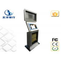 Buy cheap All in one PC Touch Dual Screen Kiosk , 22 24 Information Interactive Kiosk from wholesalers
