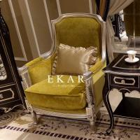 Buy cheap French Style Single Seater Chair Classic Wooden Armchair Fabric Chair from wholesalers