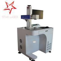 Buy cheap Bar Code Fiber Laser Marking Machine Quick For Button / Medical Equipment from wholesalers