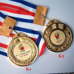 Buy cheap Custom Medal souvenir display from wholesalers
