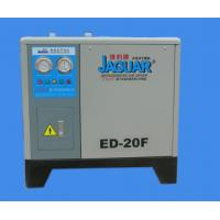 Buy cheap REFRIGERATED AIR  DRYER from wholesalers