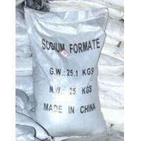 Buy cheap SODIUM FORMATE   Concrete admixtures from wholesalers