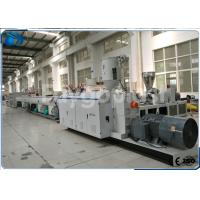 Buy cheap PPR / PE / PERT Pipe Making Machine With Siemens Standard Motor High Speed from wholesalers