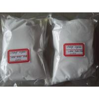 China Superfine white carbon black (ultrafine white carbon black) on sale