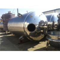 Buy cheap 316 304 Stainless Steel Wine Fermentation Tank Juice Mixing Tank For Beverages Industry from wholesalers