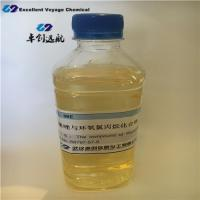 Buy cheap IME(The compound of imidazole and epichlorohydrin) Chemicals manufacturer from wholesalers
