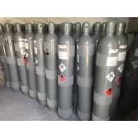 Buy cheap 99.99% Purity Cylinder Specialty Gases Electronic Grade Hydrogen Sulfide H2S Gas from wholesalers