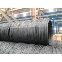 Buy cheap 5.5mm 6x19 201 Material Stainless Steel Wire Rod For Electro Bike from wholesalers