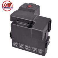 Buy cheap Black Reliable Five Ways Automotive Fuse Box With Cable Battery Terminal from wholesalers