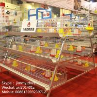 Buy cheap Baby Chick Cage In India Galvanized Baby Chicks Breeding Cage For Poultry Equipments from wholesalers