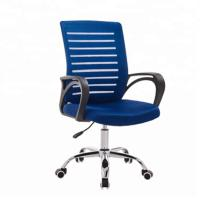 Buy cheap Comfortable Ergonomic Executive Office Chair Standard Size For Enterprises from wholesalers
